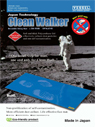CW-9000B CleanWalker Sticky Mat