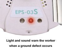 EPS-03 - Ground Loss Alarm